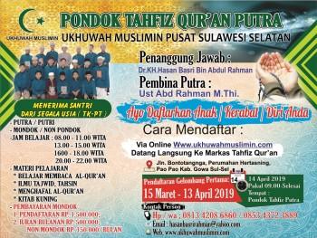 Pendaftaran Santri Baru Pondok Tahfiz Ukhuwah Muslimin